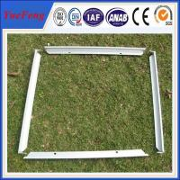 China aluminium profile according to the drawing supply,aluminum extrusion for solar panel wholesale