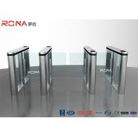 China RFID Reader Speed Gate Turnstile Automatic Systems DC Servo Motor With LED wholesale