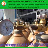 China The Price of high pressure Helium Gas Cylinder Helium Gas Tank wholesale