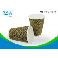 Buy cheap 400ml Insulated Vending Paper Cups Taking Away With Strict Leakage Testing from wholesalers