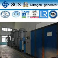 China 50Nm3/Hr 99.999% Gas Onsite Nitrogen Generator For Tungsten Industry Annealing wholesale