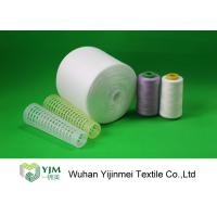 China Household Garment Polyester Sewing Thread 3000M With Dyed / Raw White Color wholesale