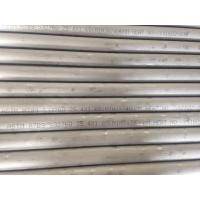 "China Duplex Stainless Steel Pipe, ASTM A790/790M ,A789/789M S31803 (2205 / 1.4462), UNS S32750 (1.4410),6"" SCH40 6M wholesale"