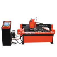 China CNC Plasma Cutting Drilling Machine for 25-30mm Steel Stainless Steel wholesale