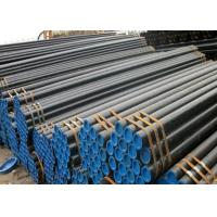 "China OD 1/2""  - 16"" Seamless Carbon Pipe , WT 4mm - 70mm Seamless Casing Pipe wholesale"