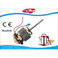 China AC bean grinder Single Phase Universal Motor high speed CE approved HC6331 wholesale