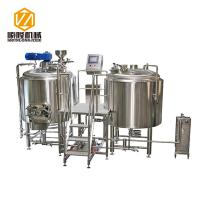 China PLC Control Large Brewing Equipment 2000L Stainless Steel Brewhouse / Fermenters wholesale