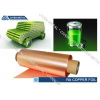 China 8um Double  / Single Shiny Battery ED Thin Copper Foil With High Conductivity wholesale