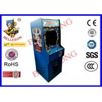Buy cheap 19 inch LCD Screen 2 Players Popeye  upright arcade game machine  with Free credit button Coin operated for clubs product
