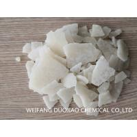 China White Magnesium Chloride Pure Flake Deliquescence For Metallurgy , Machine wholesale