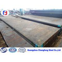 China P20 / PDS-3 Hot Rolled Alloy Steel 28 - 32 HRC Hardness For Injection Mold wholesale