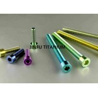 China Durable Titanium Socket Cap Screws For Electronic Power Thermal Conductivity wholesale