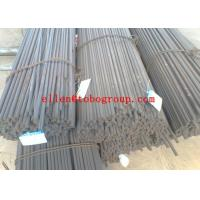 China Duplex stainless 316Lmod/1.4435 bar astm a182 f51 bar,a182 f53 bar wholesale