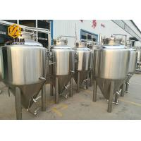 Quality Small Stainless Steel Brewing Equipment 100L To 200L For Pub Brewery for sale