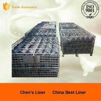 China Sill Bar of High Chromium Cast Iron Chute Liners Hardness HRC50 wholesale