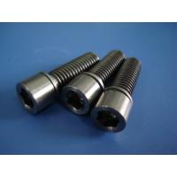 Buy cheap titanium  hexagon socket head cap bolts from wholesalers