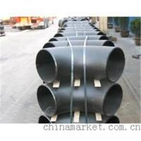 China Carbon Steel Seamless Elbow Series wholesale