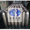 China Reaction Bonded Silicon Carbide Nozzle For Shuttle Kiln Burner Flaming Tubes wholesale