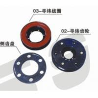 China Fast Picking Finding Electromagnet Clutch PNO46734 wholesale