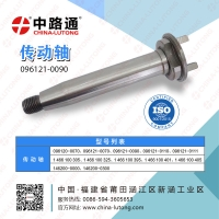 China Fuel Distributor Injection Pump Drive Shaft ve pump drive shaft parts wholesale