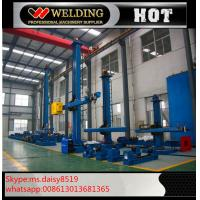 China High Precision Column & Boom Welding Manipulators With Submerged Arc Welding Power wholesale