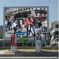 China Customize IP68 Waterproof SMD  P10 Outdoor LED Large Screen Display wholesale