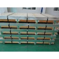 China ASTM AISI JIS DIN Prime Cold Rolled Stainless Steel Sheet 316L Food Grade wholesale
