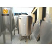 China Stainless Steel Bright Beer Tank , 2HL Small Beer Brewing Tanks For Storage wholesale