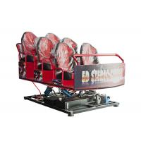 Buy cheap Popular 5D 7D Cinema Machine , Virtual Reality Motion Simulator Movie Ride from wholesalers