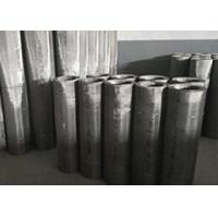 China Alloy Stainless Steel Woven Wire Mesh , Woven Stainless Steel Cloth on sale