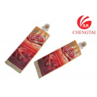 China Mini Nozzle Spouted Pouches For Chocolate Jam And Syrup Candy Packaging wholesale