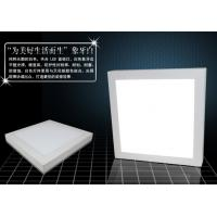 China 12W surface mounted panel light led downlight high quality wholesale