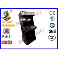 Buy cheap Amusement 26Inch LCD Screen Arcade Game Machine for one side two players  with Coin Op product