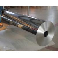 China 3'' / 6'' Id Pharmaceutical Aluminium Foil , Medical Aluminum Foil ISO FDA Certificated wholesale