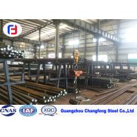 China Annealed Tool Steel Bar Low Notch Sensitivity For Machinery SAE5140 / 40Cr wholesale