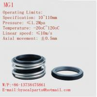 China mechanical seal 10mm-100mm mechanical seal for chemical pump wholesale