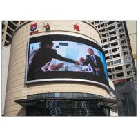 Quality 1R1G1B SMD Outdoor Advertising Billboard RGB Full Color with 6mm Pixel Pitch for sale