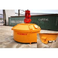 China Simple Structure Concrete Mixing Equipment Low Energy Consumption Compact Pmc330 wholesale