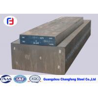 China High Wear Resistance 1.2083 Tool Steel , 420 Tool Steel Low Inclusion Content wholesale