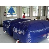 China Fuushan Commercial Potable Collapsible TPU/PVC Plastic Water Tank Making Machine on sale