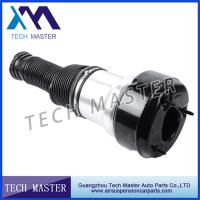 China Rubber Air Spring Air Bag Mercedes-benz W221 Air Suspension Parts OEM 2213205613 wholesale