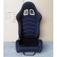 China JBR1018 fabric Sport Racing Seats With Adjuster / Slider Car Seats wholesale