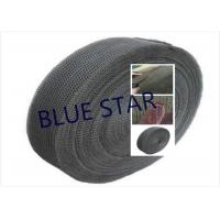 China Pure Titanium Filter Knitted Mesh 0.2 / 0.25mm Wire For Sea Water Desalination / Air Filter wholesale