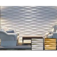Durable Wall Panel Natural Fiber Wallpaper Brick Wood Texture and Big Wave for Commercial