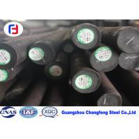 China Cold Work Tool Steel Bar D2 / SKD11 Small Deformation For Cutting Tools wholesale