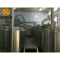 China Three Vessel Beer Brewing Kit Steam Heated ILT / Chiller Cooling Unit wholesale