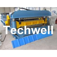China Double Layer Roof Wall Panel Cold Roll Forming Machine for Two Different Roof Panels wholesale