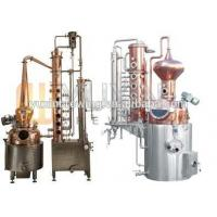 China Micro Vodka Distillery Equipment use for Gin/Vodka/Rum/Whisky wholesale
