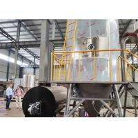 Buy cheap GMP Standard Industrial Spray Dryer , Centrifugal Spray Drying Machine For from wholesalers