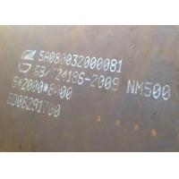 Quality Ms Hot Rolled Steel Plate / Coil , Flat Metal 10mm Steel Plate Custom Length for sale